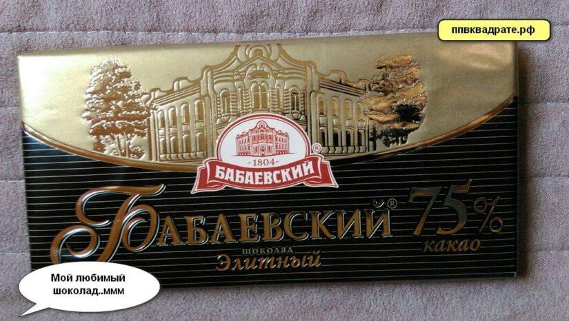 Полезный шоколад - правильный