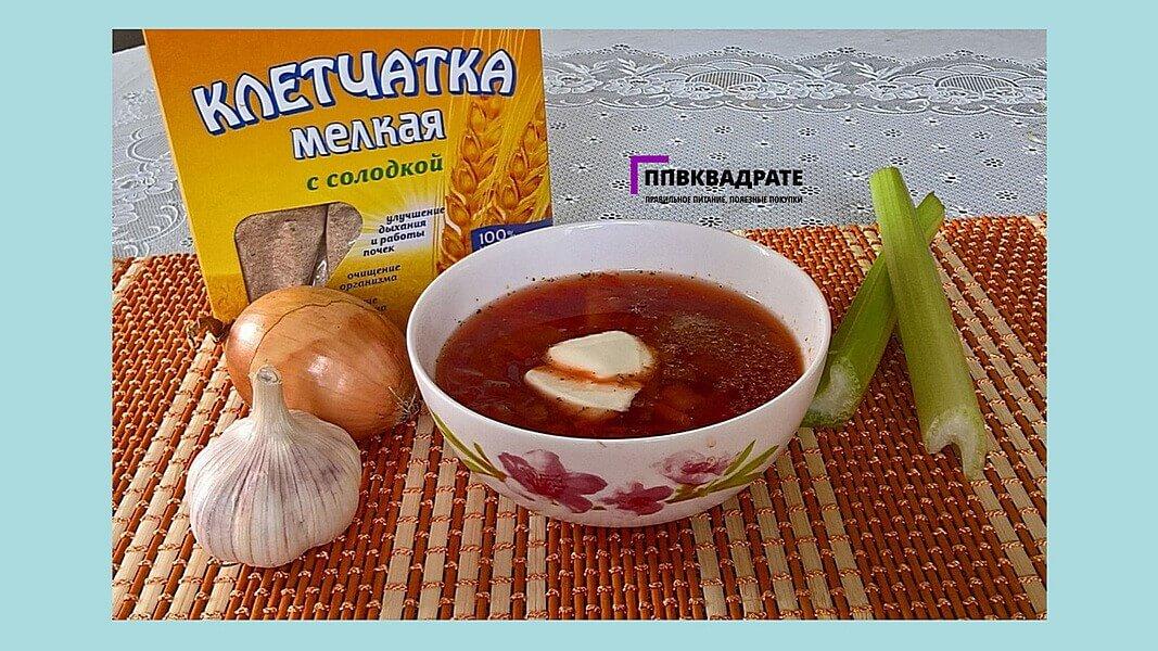 Суп с сельдереем для похудения