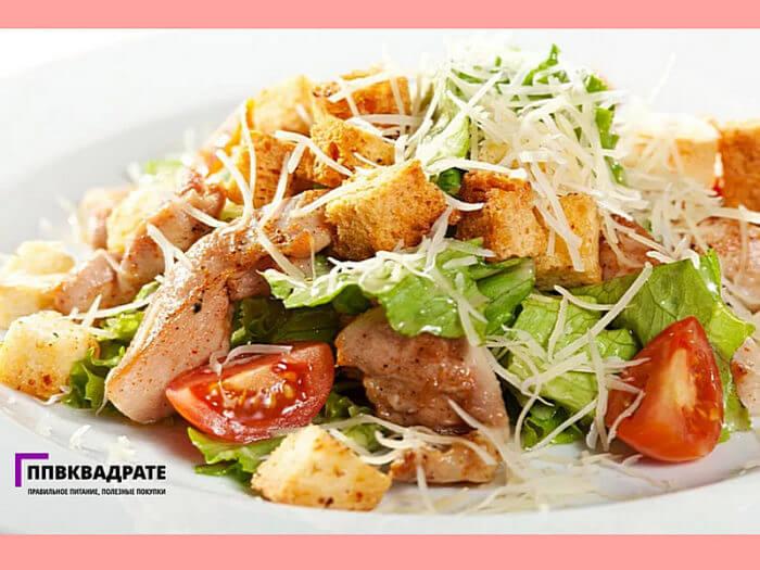 Курица с овощами - салат
