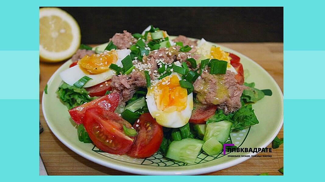 Тунец с яйцом - салат