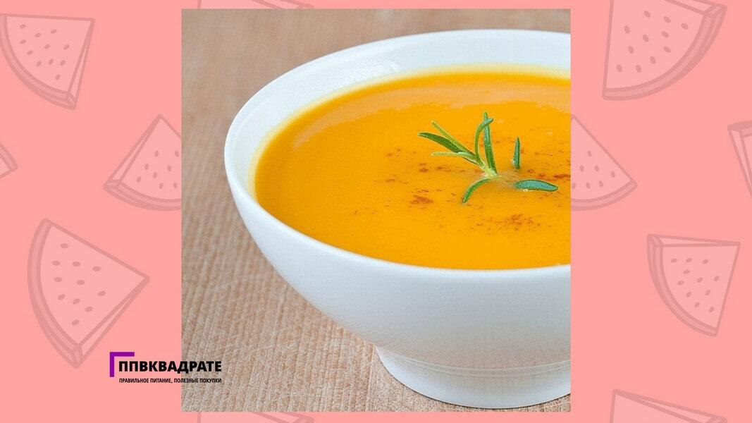 Пюрированный суп из тыквы