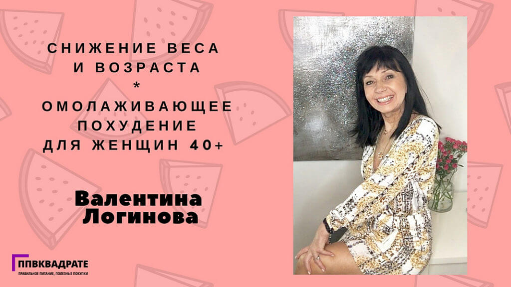 Как Похудеть Екатерина Белова.